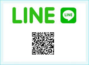 松井クリニック公式LINE