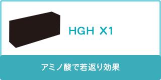 HGH X1