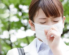 花粉症治療について