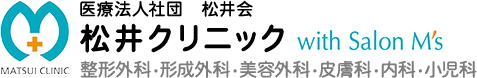 家族みんなのホームドクター横浜市都筑区の松井クリニック