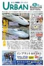 日刊ゲンダイ 2011/11/9号