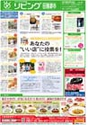 横浜市暮らしのガイド 平成23年度版