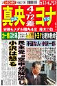 美STORY 2010/9月号